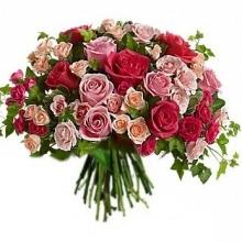 Special Bouquet